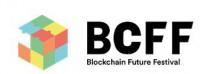 Blockchain Future Festival 2019